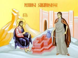 Duminica Samarinencei, a cincea după Paşti
