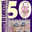 """Expoziția de caricatură """"50"""" a artistului Ovidiu Ambrozie Bortă - BOA, la Muzeul de Istorie"""